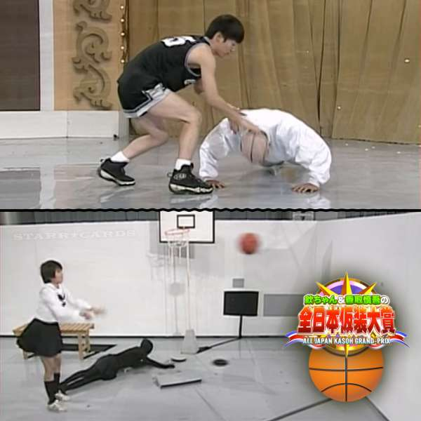 Basketball sketches on 'All Japan Kasoh Grand-Prix' aka 'Masquerade' or 'Kasou Taishou'
