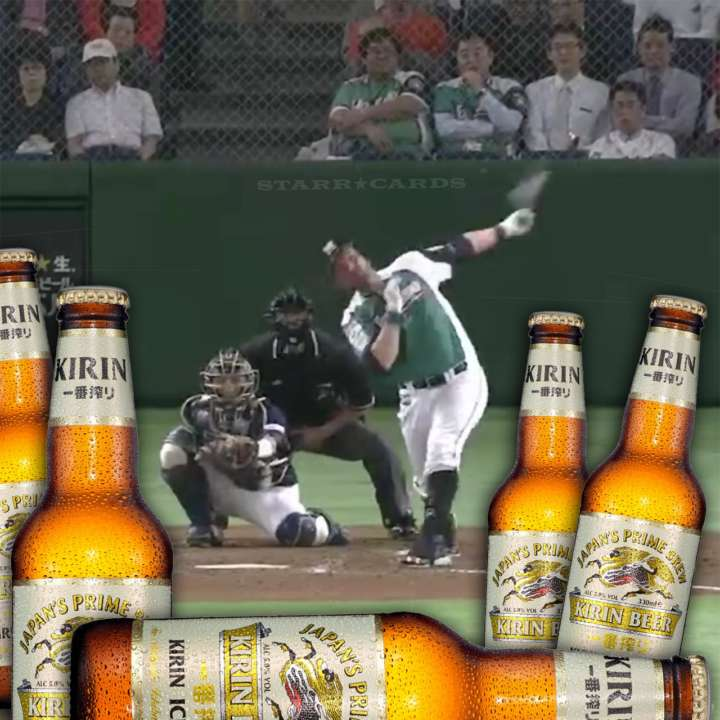 Brandon Laird hits home run off a Kirin Beer sign at Tokyo Dome