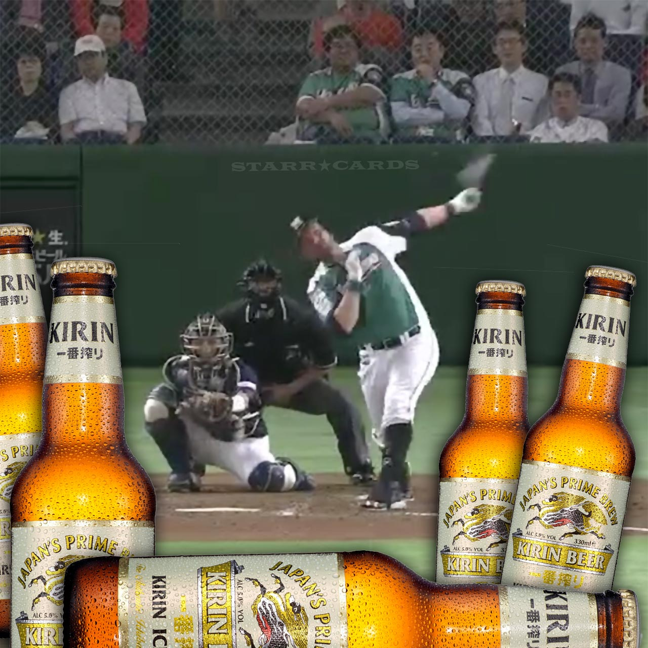 Brandon Laird hits home run off a Kirin Beer sign at Tokyo Dome