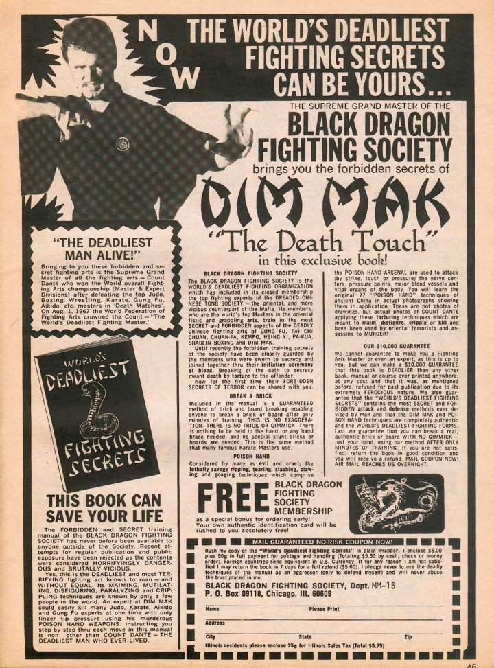 "Comic book ad for Dim Mak ""The Death Touch"""