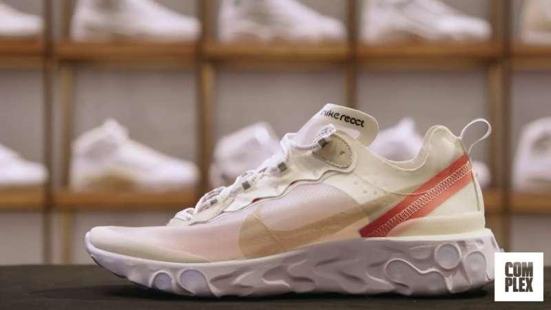 Cristiano Ronaldo buys Nike React Element 87 shoes