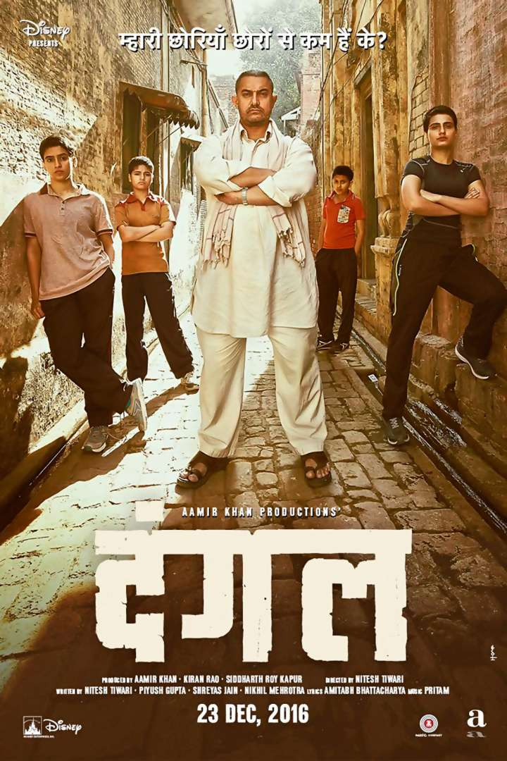 'Dangal' movie poster starring Aamir Khan as Mahavir Singh Phogat
