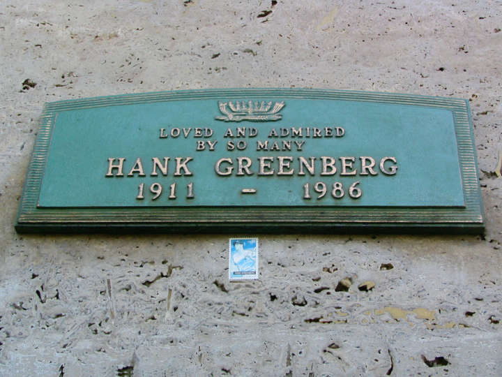 Grave sites of baseball's greatest players: Hank Greenberg tombstone