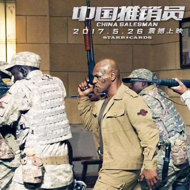 Mike Tyson in 'China Salesman' movie still