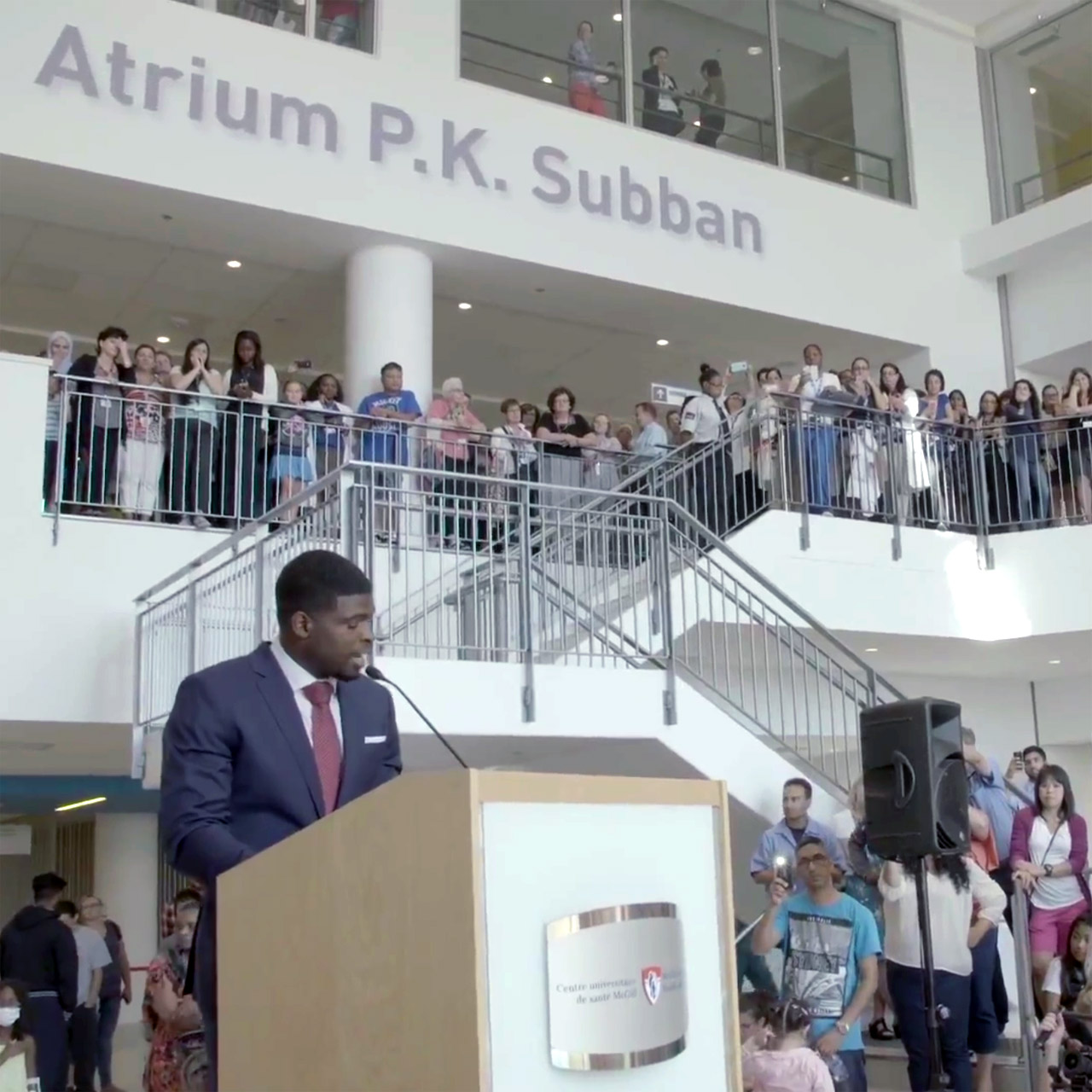 P.K. Subban Atrium at the Montreal Children's Hospital